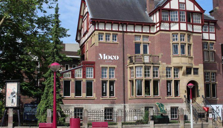 מוזיאון מוקו באמסטרדם - כל מה שצריך לדעת