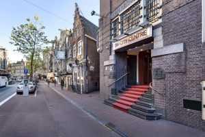 מלונות באמסטרדם עם ילדים - מלון NH סיטי סנטר jpg