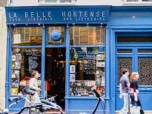 רובע המארה פריז 2021 - אטרקציות, מלונות, מסעדות ועוד