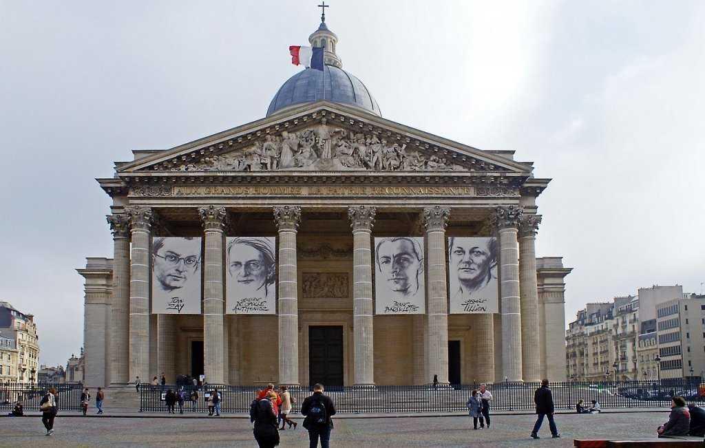 הפנתאון של פריז