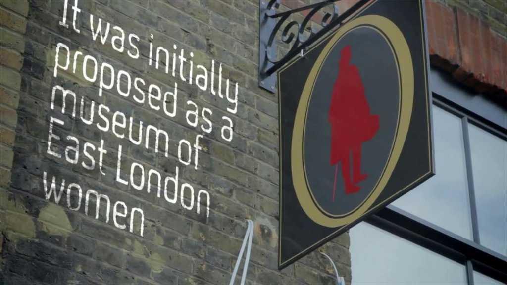 מוזיאון ג'ק המרטש לונדון