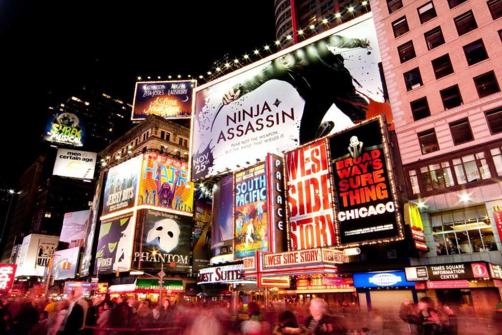 מחזות זמר בברודווי ניו יורק